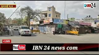#मुलताई - #पवित्र नगरी में बीते दिन नगर के #गांधी चौक में #लॉक डाउन की #धज्जियां उड़ाने की  खबर