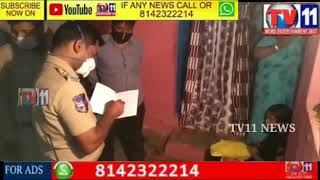 SUICIDE UNDER CHANDRAYANGUTTA POLICE LIMITS ,MOHAMMED NAGAR POLICE REGISTED  A CASE AND STARTS INVES