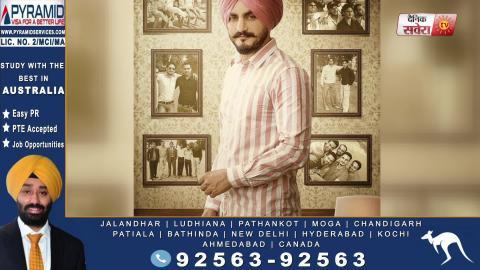 97 de Yaar | Kulwinder Billa | New Punjabi Song 2020 l Coming Soon | Dainik Savera