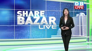 Share Bazar में दिखी तेज़ी | Share Bazar latest updates | SENSEX | NIFTY | #DBLIVE