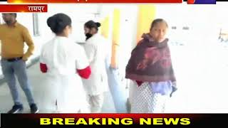 Rampur | जिले में 16 नए Corona Positive, दिल्ली से आए एक शख्स को कोरोना | JAN TV