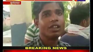 Bulandshahr Crime News |  युवक ने फावड़े से महिला की हत्या, आधा दर्जन से ज्यादा लोग घायल
