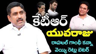 SUDA Chairman GV Ramakrishna Rao about KTR | BS Talk Show | CM KCR | Top Telugu TV