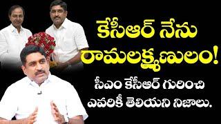 SUDA Chairman GV Ramakrishna Rao about CM KCR | BS Talk Show | CM KCR | Top Telugu TV