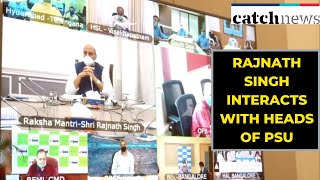 COVID-19: Rajnath Singh Interacts With Heads Of PSU, OFB Via Video Conferencing | Catch News