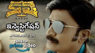 Rajasekhar Investigating Scene | #Kalki Full Movie Now On Prime Video | Prashanth Varma