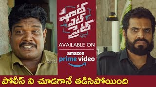 Police Searching For Bank Robbers | Shoot At Sight Full Movie On Prime Video | Mysskin | Vikranth