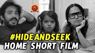 Hide And Seek in Home | Short Film | Ravi | Anasuya | Rahul Sipligunj | Ali Reza | Baby Viya