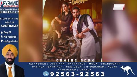 NAKHRE VS GUNS  l Kaur B | New Punjabi Song 2020 l Coming Soon | Dainik Savera
