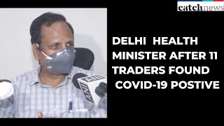 Azadpur Mandi Being Sanitised, Says Delhi Health Minister After 11 Traders Found COVID-19 Positive