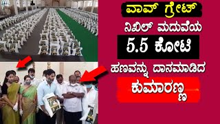 Nikhil Kumaraswamy and Revathi Food Kit Distribution Video | Kumaraswamy