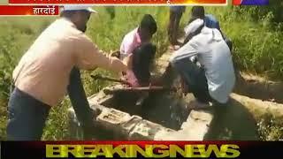 Hardoi | खेत में मगरमच्छ दिखने से मचा हड़कंप,वन विभाग ने किया रेस्क्यू | JAN TV