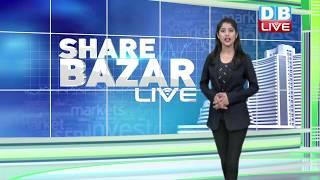 लगातार चौथे दिन बढ़त पर खुला बाजार | Share bazar laetst news | SENSEX | NIFTY | #DBLIVE
