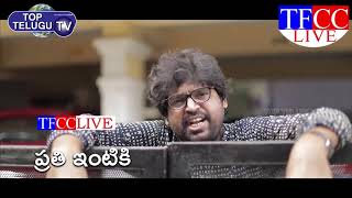 Journalist Song | Media Support on Lock Down Situation | Bhole Shavali Latest Song | Top Telugu TV
