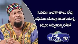Patas Lobo Emotional  Comments On Telugu Movies | BS Talk Show | Tollywood | Top Telugu TV