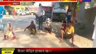 Mathura | माइक बजाने से मना करने पर दो पक्षों में झगड़ा, दोनों पक्षों के दर्जनों लोग हुए घायल