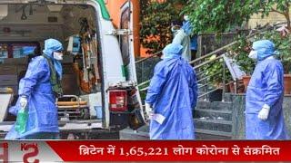 Mumbai के बाद अब Gujarat में बुरी तरह से फेला Corona 4000 से ज्यादा लोगों की...