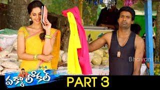 Pakka Local Full Movie Part 3 | Latest Telugu Movie | Vikram Prabhu | Nikki Galrani | Bindhu Madhavi