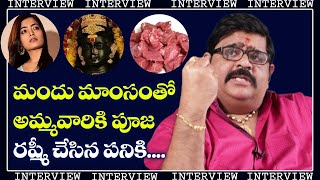 Venu Swamy About Actress Rashmika Mandanna Success | BS Talk Show | Top Telugu TV Interviews