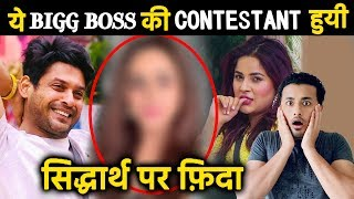 This Bigg Boss Contestant Eagerly Wants To Work With Sidharth Shukla