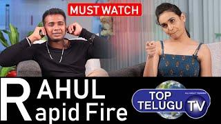 Singer Rahul Sipligunj Rapid Fire With Pramukha | One Word About | Bigg Boss | Top Telugu TV