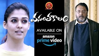 Nayanthara Introduction | Vasantha Kalam Full Movie On Prime Video | Bhoomika