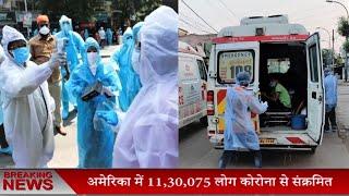 देश में Corona मरीजों की संख्या 37336, Delhi के कापसहेड़ा में एक ही बिल्डिंग के 41 लोग संक्रमित