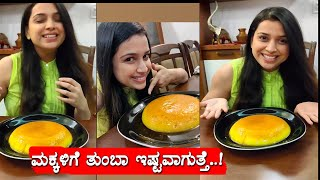 Swetha Changappa Prepared delicious dessert recipe (using only  3 ingredients)