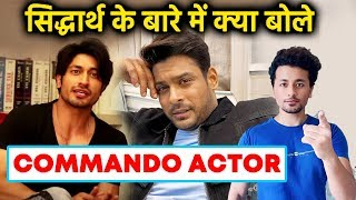 Commando Actor Vidyut Jammwal PRAISES Sidharth Shukla; Here's What He Said