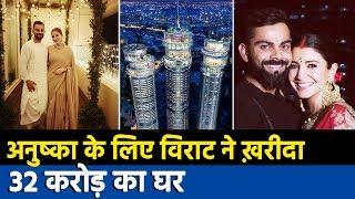 Virat Kohli GIFTS LAVISH House To Anushka Sharma In Mumbai