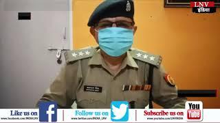रामपुर प्रशासन ने 5000 हज़ार लीटर लहन को किया नष्ट, एक गिरफ्तार