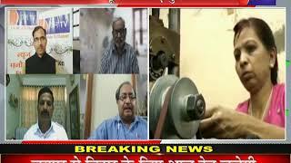 KhasKhabar | अंतरराष्ट्रीय मजदूर दिवस, कितने जागरूक है मजदूर अपने हितों को लेकर | JAN TV
