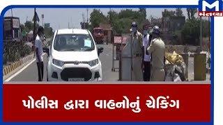 Jamnagar : શહેરની બહારથી અંદર પ્રવેશતા તમામ વાહનોનું ચેકિગ