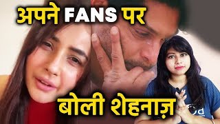 Shehnaz Gill Reaction On Two SidNaaz Fans, 'Wahguru Ji Bless Them'