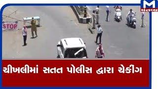 Navsari : ચીખલીમાં  સતત પોલીસ દ્વારા ચેકીંગ