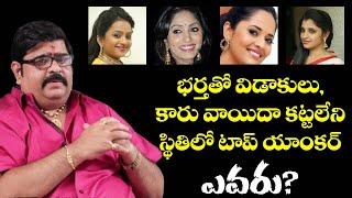 Astroguru Venu Swamy Sensational Prediction on Telugu Lady Anchor | Top Telugu TV