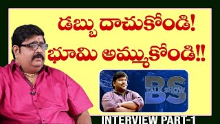 Astrologer Venu Swamy Interview Part 1   BS Talk Show   Full Interview   Top Telugu TV
