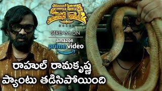 Rahul Ramakrishna Holds Snake | Comedy Scene | #Kalki Full Movie On Prime Video | Prashanth Varma