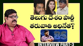 Astrologer Venu Swamy Interview Part 3   BS Talk Show   Full Interview   Top Telugu TV