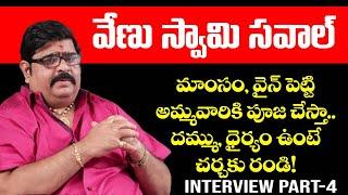 Astrologer Venu Swamy Interview Part 4   BS Talk Show   Full Interview   Top Telugu TV