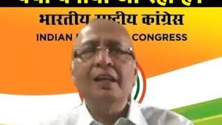 Abhishek Manu Singhvi addresses media on Central Vista Project