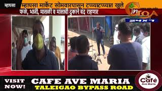WATCH: MAPUSA MARKET TO OPEN FROM TOMORROW