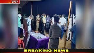 Jhunjhunu | जिला कलेक्टर ने किया दौरा, अधिकारियों को दिये निर्देश | JAN TV