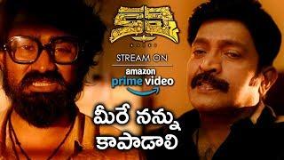 Rajasekhar Starts Enquiry | #Kalki Full Movie On Prime Video | Prashanth Varma