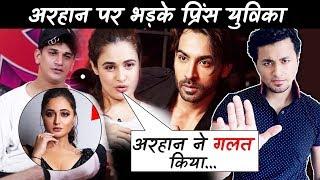 Prince And Yuvika ANGRY REACTION On Arhaan Khan Over Rashmi Comment