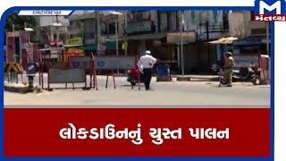 Chhotaudaipur : લોકડાઉનનું ચુસ્ત પાલન