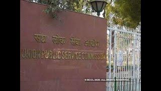 Covid-19 crisis: UPSC defers civil services preliminary examination
