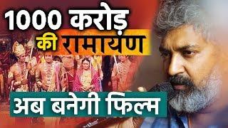 1000 Crore Film On Ramayan, Will SS Rajamouli Take The Challenge?