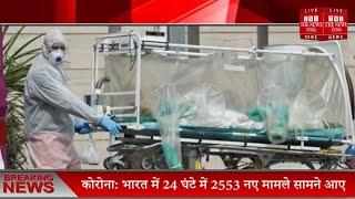 Corona virus infected more than 35 lakhs