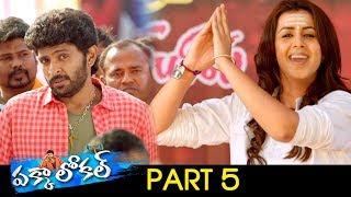 Pakka Local Full Movie Part 5 | Latest Telugu Movie | Vikram Prabhu | Nikki Galrani | Bindhu Madhavi